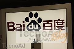 Baidu by yto, el gigante de China