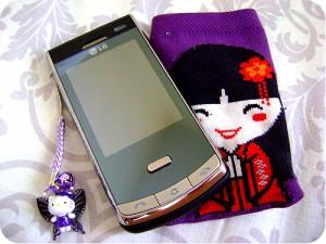tecnologia en tu movil celular